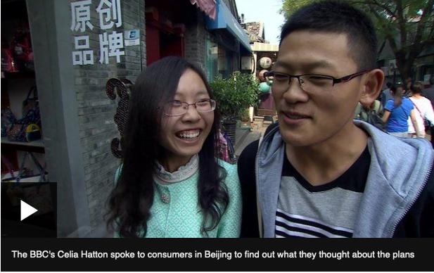 Screenshot_2019-12-24 China sets up huge 'social credit' system